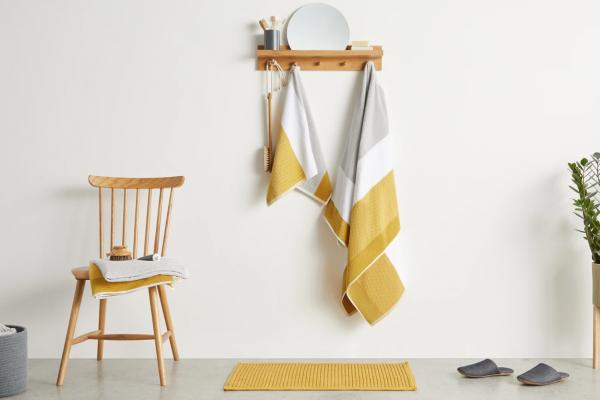 Aiko 2-tlg. Handtuch-Set, Senfgelb und Grau