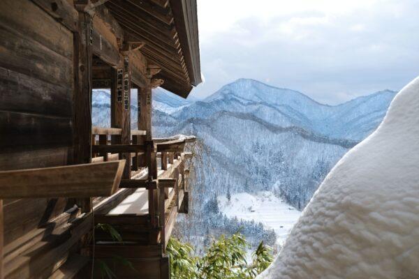 Hotels in den Bergen Vorschau